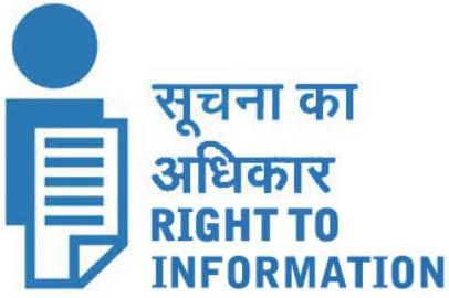 How to Reply a RTI Application, RTI Act 2005