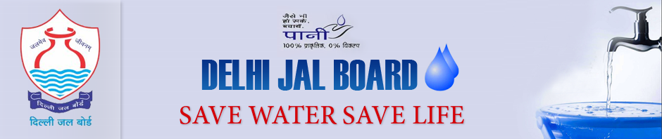 delhi jal board water connection, Apply for Water Connection Delhi Jal Board   Procedure & Instructions