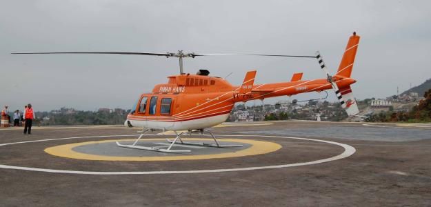 viashno devi, Book Helicopter for Vaishno Devi