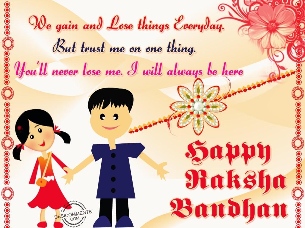 Raksha Bandhan Messages / SMS, Happy Rakhi msgs Quotes, shayari
