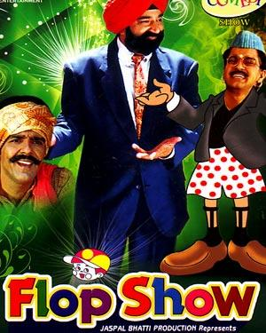 10 Best Hindi Comedy Shows Ever