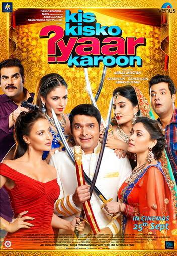 First Look Poster of Kapil's Movie