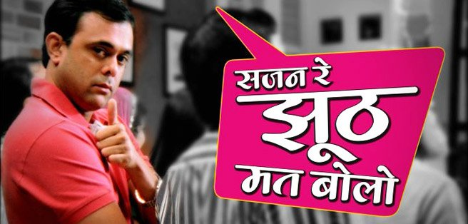 sajan re jhoot mat bolo, comedy shows