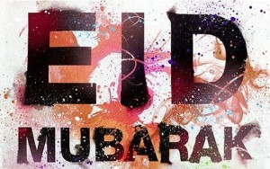 Eid Mubarak 2015 Images