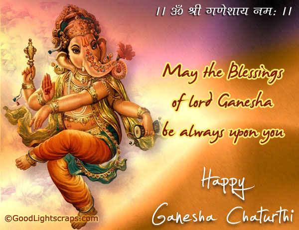 Happy Ganesh Chaturthi Images, Photos, Pictures, messages
