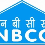 NBCC Jobs for Junior Engineer Civil & Management Trainee