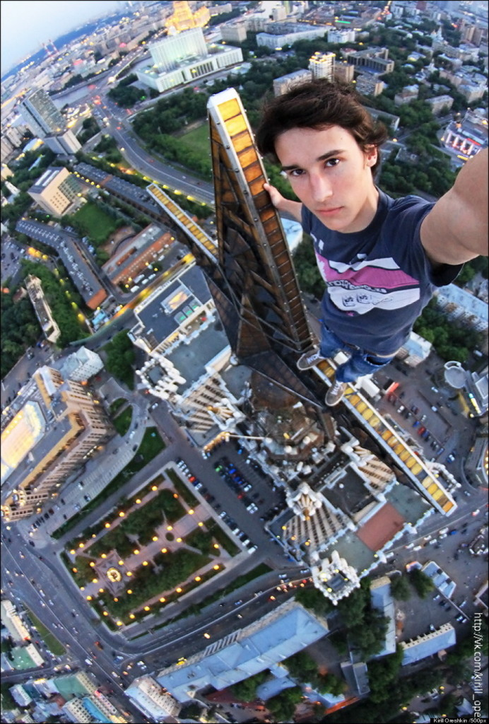 best selfie on tower