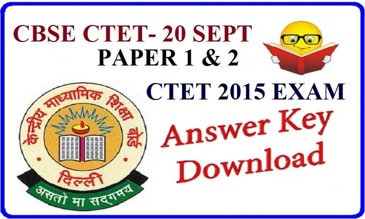 CTET Answer Key September 2015