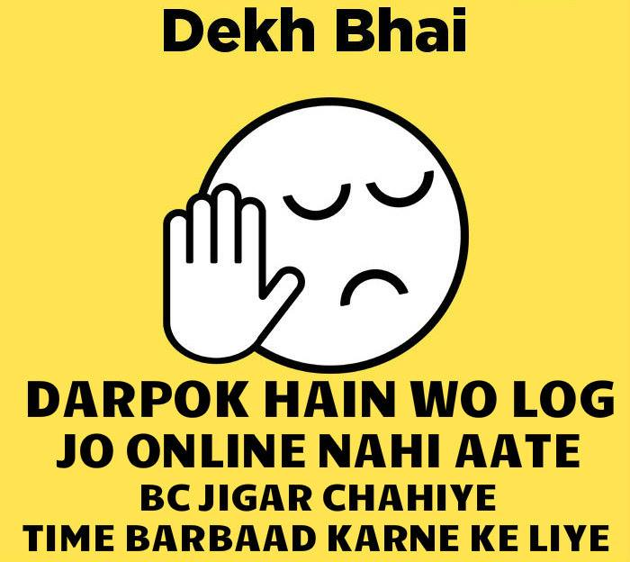 12 Best Funny Dekh Bhai Jokes, Memes, Trolls Images