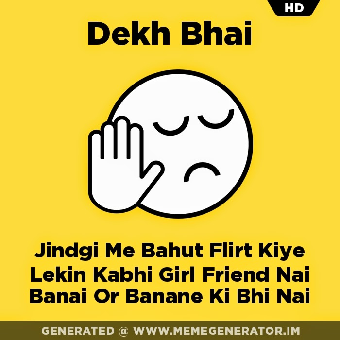 dekh-bhai-emoticons