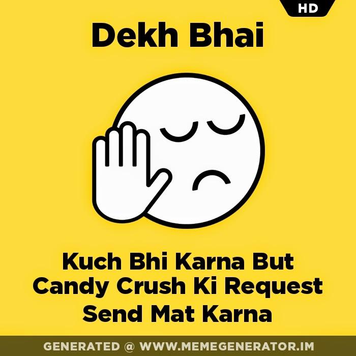 dekh-bhai-images