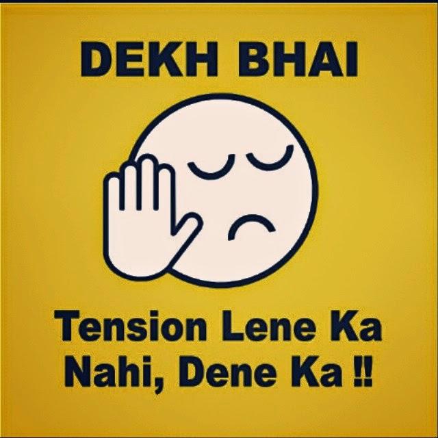 dekh-bhai-meme