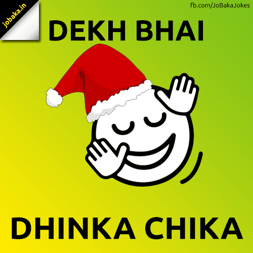 12 Best Funny Dekh Bhai Jokes Memes Trolls Images Wiki How