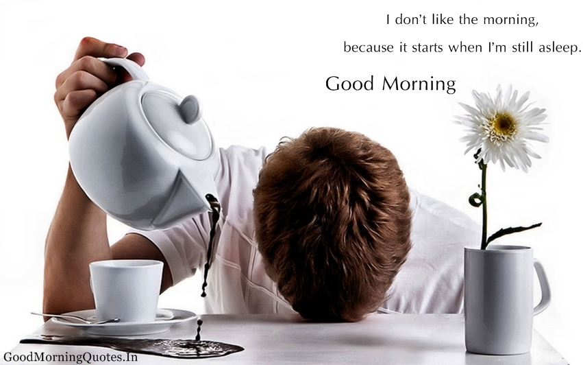 good-morning-funny-images-wallpaper