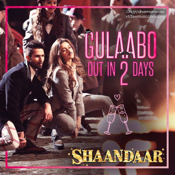 Shandaar Movie First Song Launched | Gulaabo