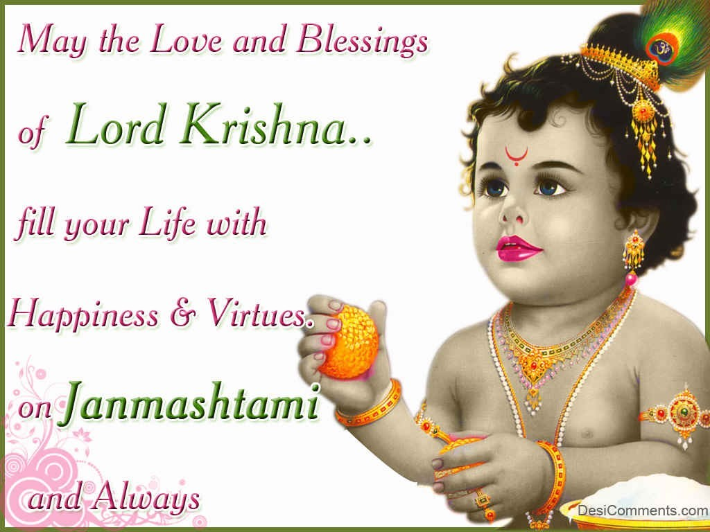 Happy Janmashtami 2016 Images