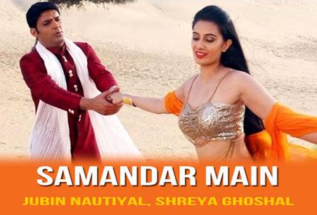 Lyrics and Video of Samandar Main Sahara Tu by Shreya Ghoshal