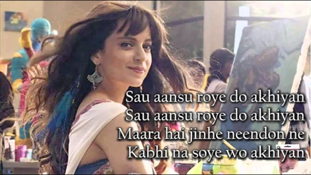 Sau Aasoon Lyrics Video Song - Katti Batti | Kangana Ranaut