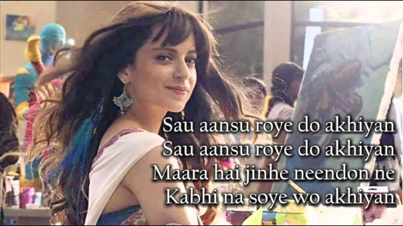 Wiki-How : Lyrics and Video of Sau Aasoon Song from the Movie Katti Batti