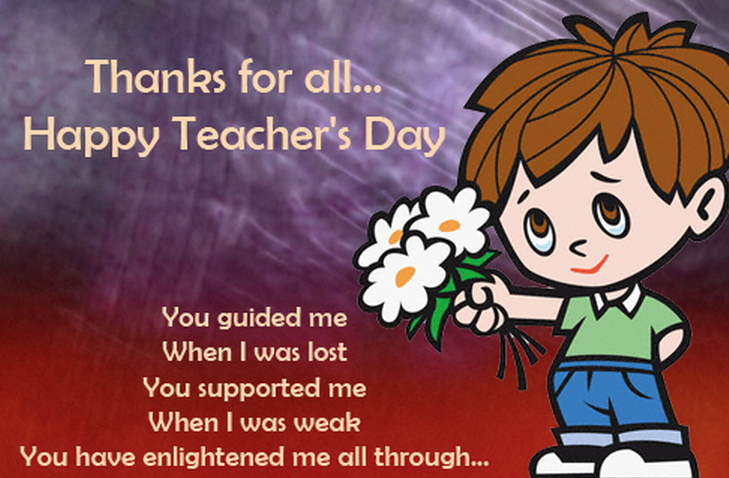 Happy Teachers Day 2015 Messages