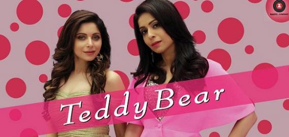 Teddy Bear Lyrics – Kanika Kapoor, Ikka | Gautam Gulati