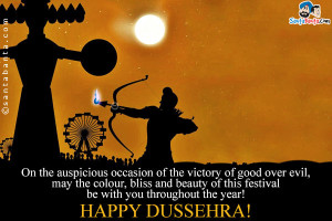 Happy Dussehra Messages, Images, Status Quotes