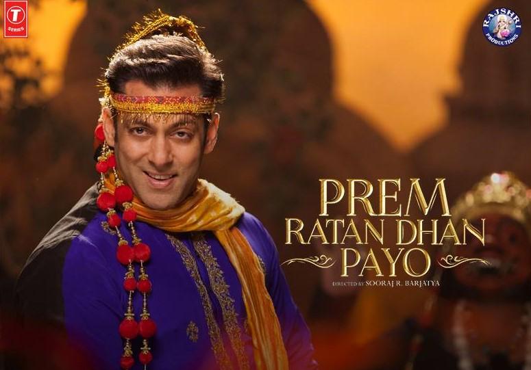 Prem Leela Lyrics - Prem Ratan Dhan Payo | Salman Khan