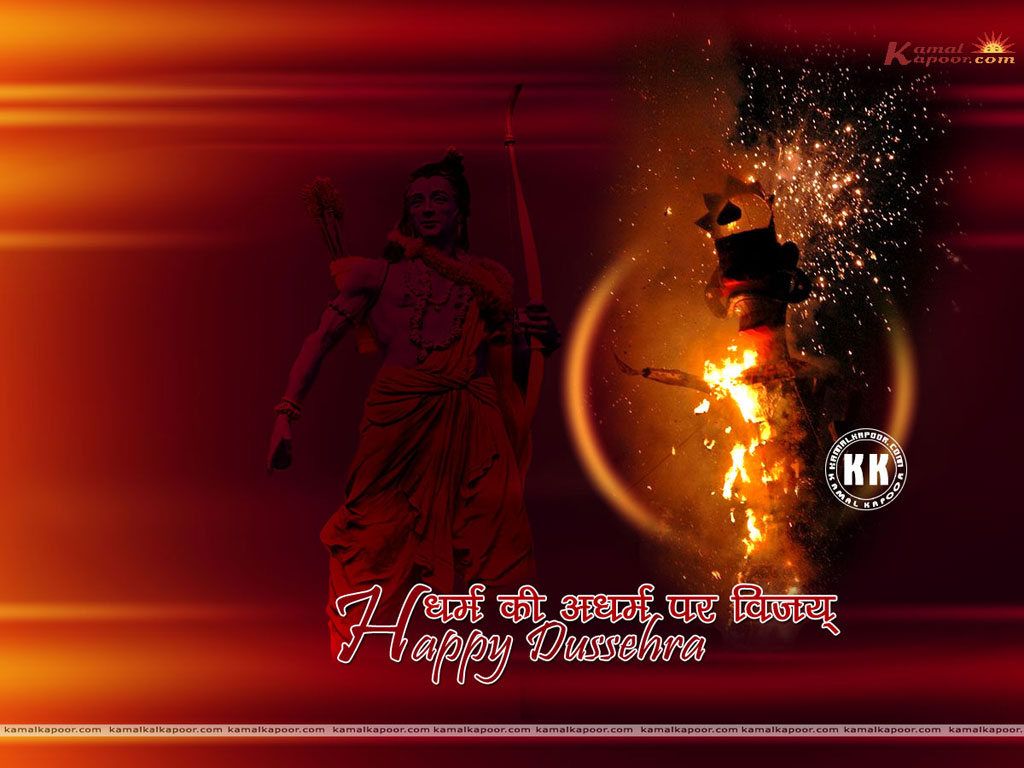 Happy dussehra messages images status quotes wiki how m4hsunfo