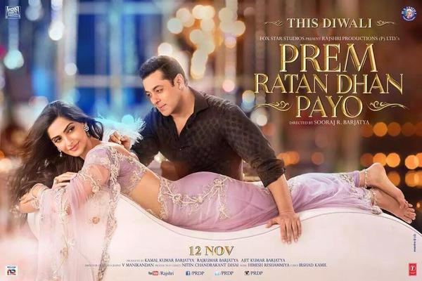 PRDP Reviews Rating Hit or Flop | Salman Khan | Sonam Kapoor