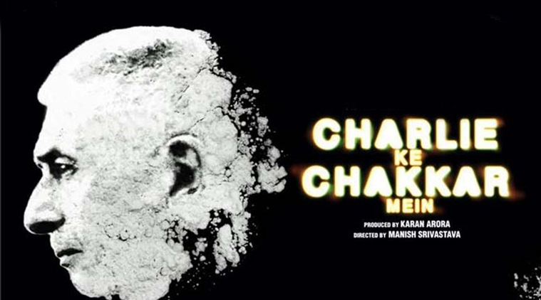 Charlie Ke Chakkar Mein Movie Review | Naseeruddin Shah & Anand Tiwari