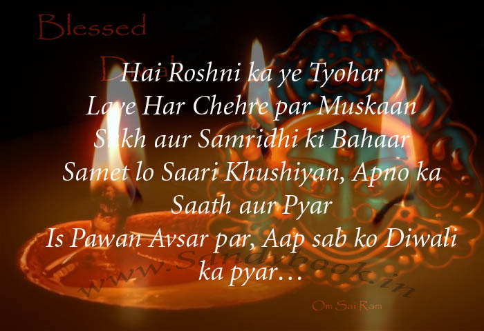 Happy Diwali Messages, Images, Whatsapp Status Quotes