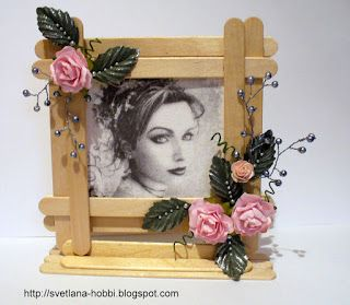 Wiki-How :How to make Photo Frame From Waste