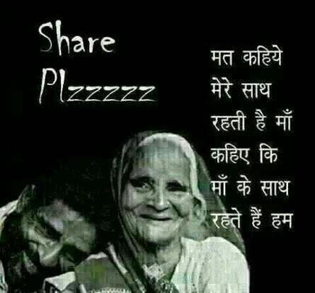 respect mother whatsapp dp