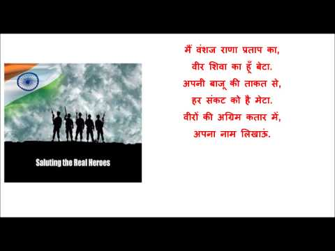 best poems for republic day