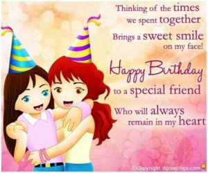 Happy Birthday Friend Messages, SMS, Shayari in Hindi