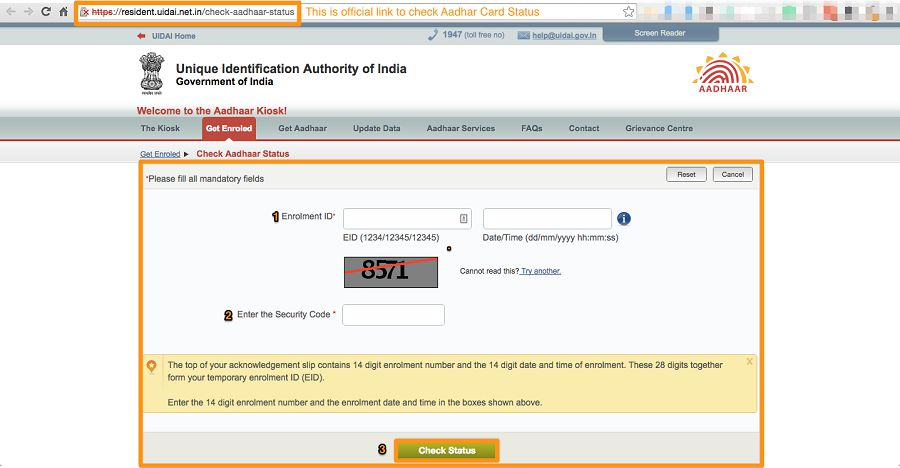 3 Ways to check Aadhar Card Status - Online, SMS & UIDAI Number