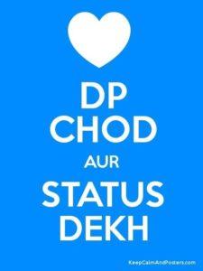dp chod status dekh clever image