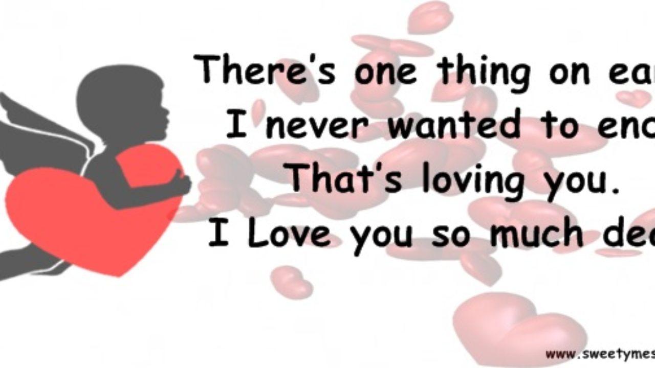 U i sms luv 115 Love
