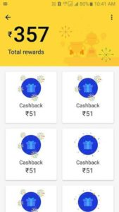 Tez Refer and Earn Up to 9000 Rupees (Rs. 51 on SignUp)